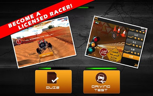 Badayer Racing- screenshot thumbnail