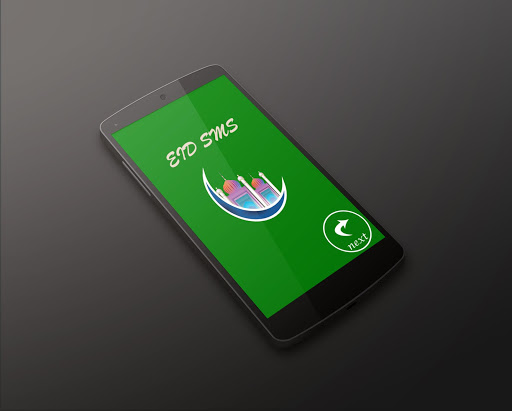 Eid SMS Images
