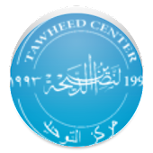 Tawheed Center