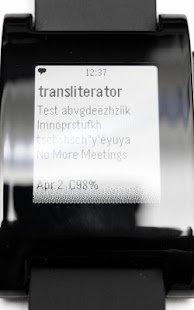 Translit Pebble- screenshot thumbnail