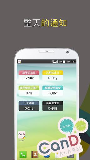 rm線上看tv|線上看tv|RM News|韓劇線上看tv 20筆|第2頁-飛搜App|燦坤快3分享免費APP試玩