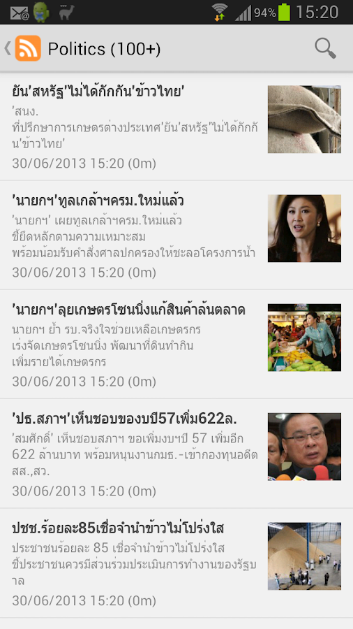 Thailand News- screenshot