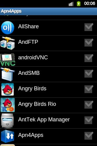 Apn4Apps - screenshot
