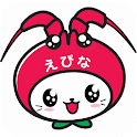 Ebinya Game for kids icon