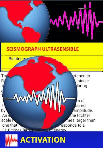 地震計賢明
