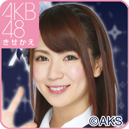 AKB48きせかえ(公式)菊地あやか-WW- LOGO-APP點子