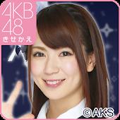AKB48きせかえ(公式)菊地あやか-WW-