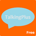 Talking Caller ID & SMS free icon