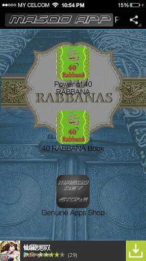 Power Of 40 RABBANA