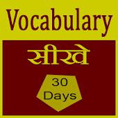 grah prabhav aur upay