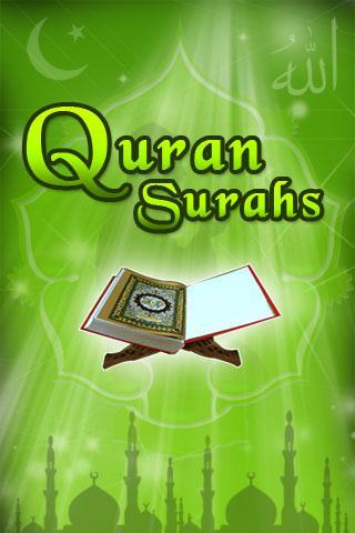 Quran Surahs