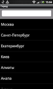Yandex.Traffic widget - screenshot thumbnail