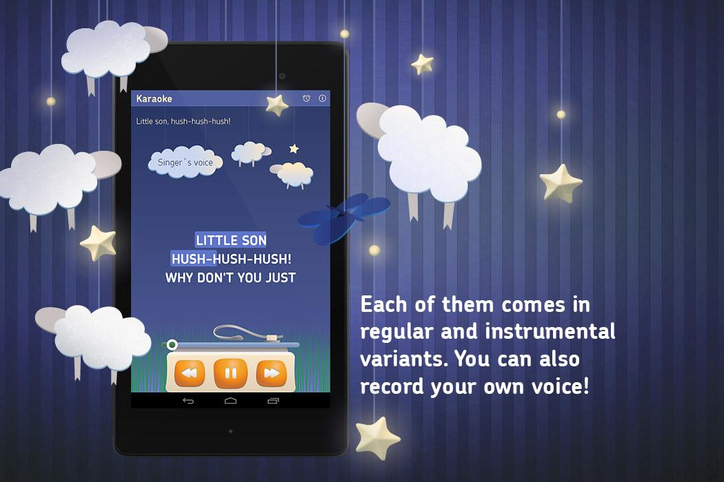 Lullabies songs for kids- screenshot