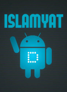 islamyat - screenshot thumbnail