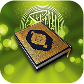 Quran MP3 With German