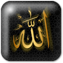 Allah live wallpaper logo