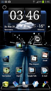 Next Launcher Theme Black 3D
