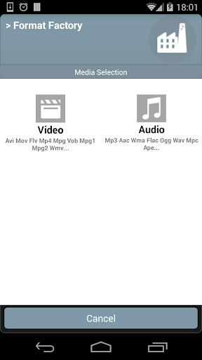 【免費工具App】Format Factory-APP點子