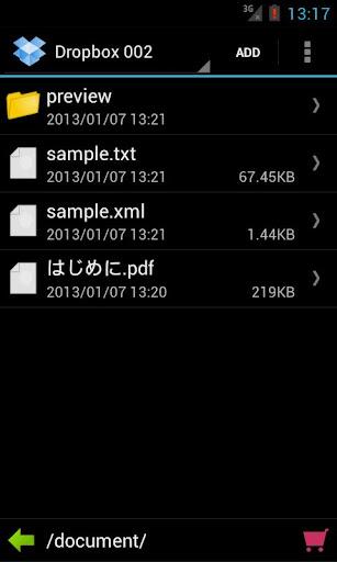 フォルダタグ for Dropbox ドロップボックス