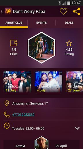 免費下載娛樂APP|JetSet app開箱文|APP開箱王