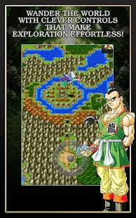 DRAGON QUEST III Screenshot 9
