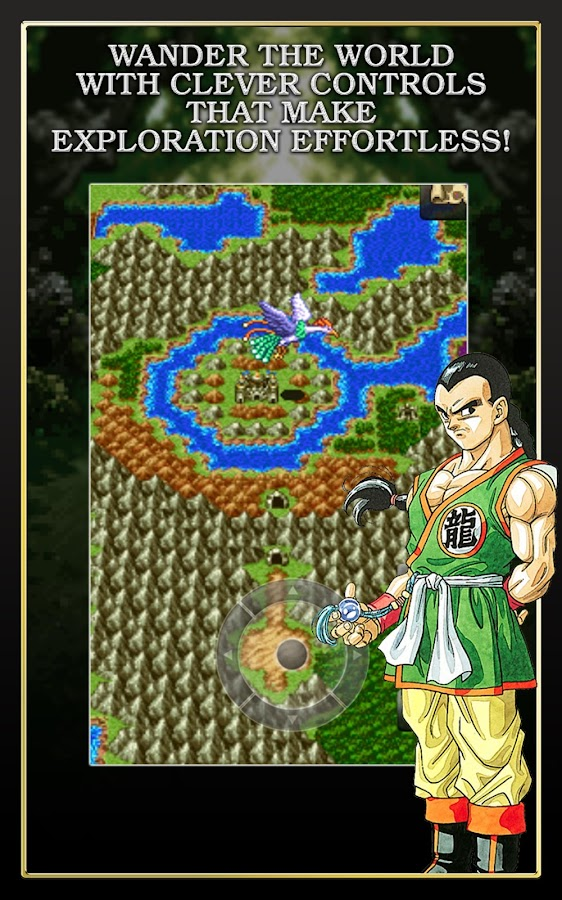 DRAGON QUEST III - screenshot