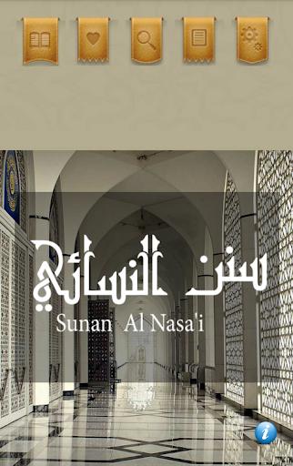 Sonan Alneasaay - سنن النسائي