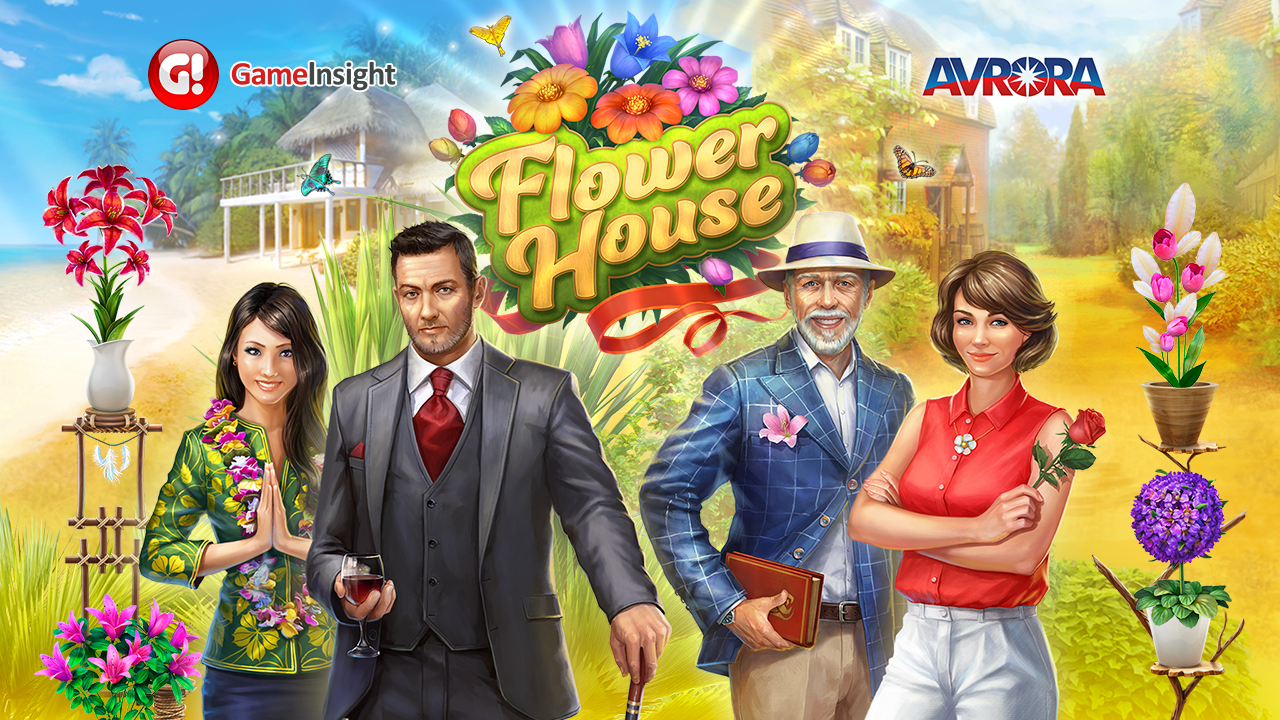 Flower House- screenshot