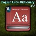 English Urdu Dictionary Ofline icon
