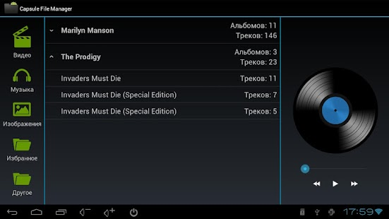 Capsule File Manager - screenshot thumbnail