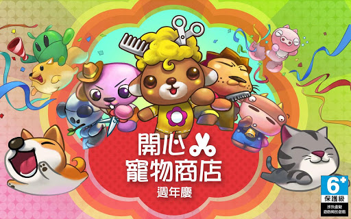 减肥小秘书App Ranking and Store Data | App Annie