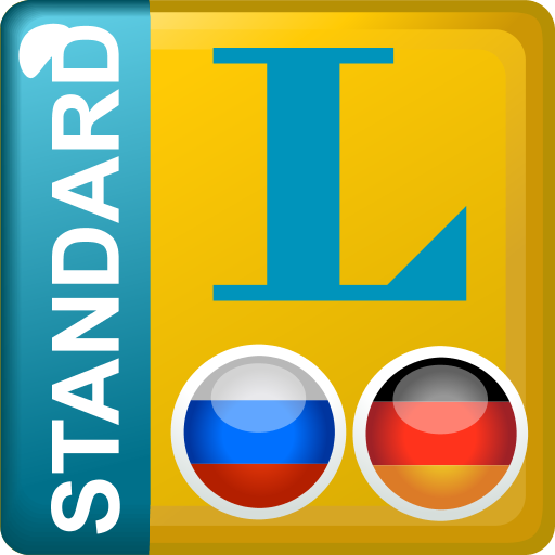 Standard Russisch LOGO-APP點子