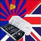 English Karen Dictionary icon