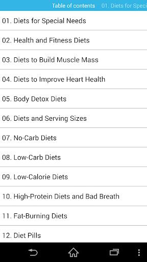有聲讀物 - 飲食|玩健康App免費|玩APPs