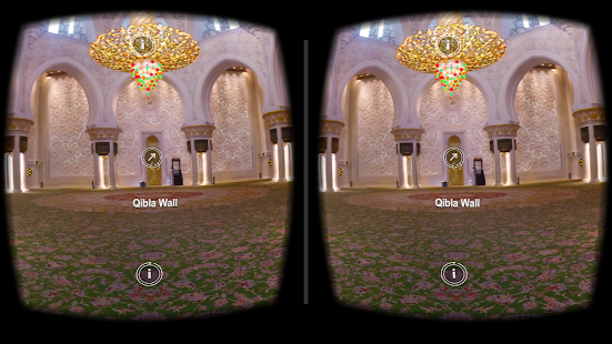 UAE VR screenshot