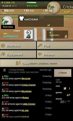 run Cricket Manager - screenshot