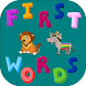First Words Animals - Kids