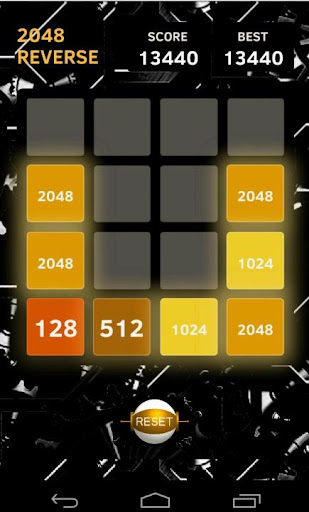 DownPlay 2048