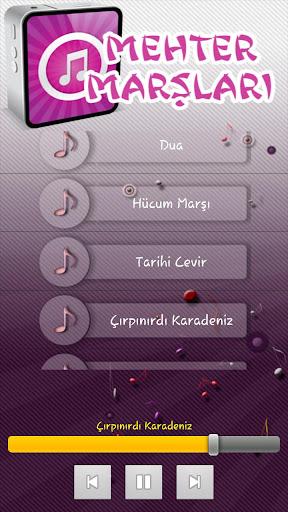 免費下載音樂APP|Mehter Marşları - 9 app開箱文|APP開箱王