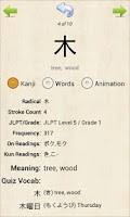 Screenshot of Kanji