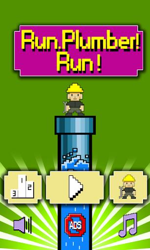 Run Plumber Run