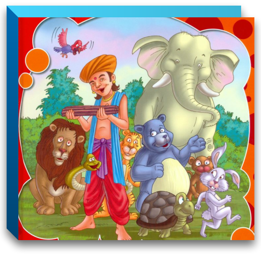 panchatantra The panchatantra is an inter-woven series of colourful fables, many of which involve animals exhibiting animal stereotypes[14] according to its own narrative, it illustrates, for the benefit of three ignorant.