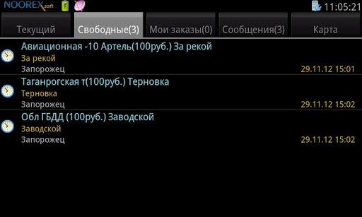 таксометр apk