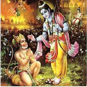 Ram Prashnavali / Ram Shalaka