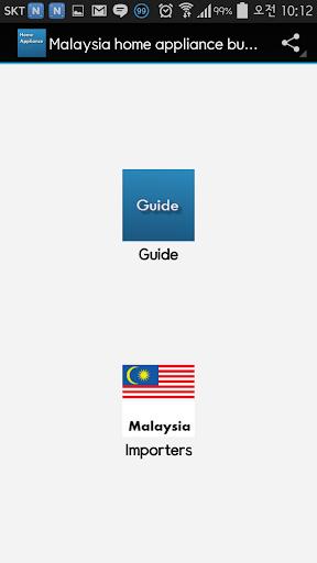 Malaysia home appliance buyer