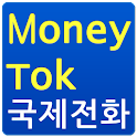 MoneyTok 무료국제전화 logo