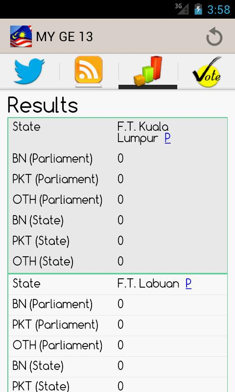 MY GE 13- screenshot
