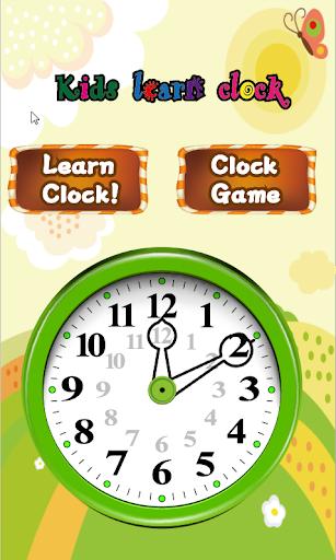 재미있는 어린이 시계