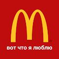 McDonald's Russia download