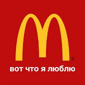 McDonald's Russia